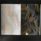 室内装飾PVC天井板6/7/8*250mm