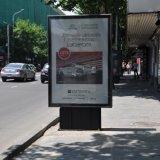 알루미늄 두루말기 게시판 옥외 LED Mupi 가벼운 상자 광고