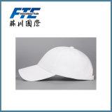 卸し売りかカスタム綿のスポーツの野球帽の野球帽