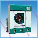 Máquina da eficiência elevada e da tinturaria da qualidade