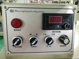 高品質の自動型抜きの熱いホイルの切手自動販売機