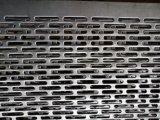 Perforated металл/пефорировал плиту пефорированную листом