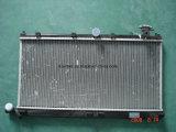 Berufszubehör-ursprüngliche Aluminiumkühler