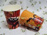 Heiße Getränk-besondere Entwürfe Hallowmas Papierkaffeetasse - Yhc-092