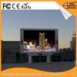 옥외 조정 임명 P6.67 풀 컬러 LED 스크린 전시