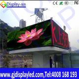 Afficheur LED de vente grand de P5.95 SMD3535 pour la publicité extérieure