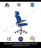 Синий стул сетки Artificialization