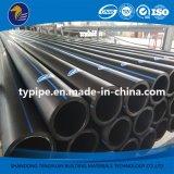직업적인 제조자 HDPE 플라스틱 배수관