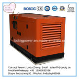 15kw無声おおいのWeichaiエンジンWp2.1d18e2を搭載する開いたディーゼル発電機セット