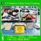 中国の良質の熱い販売の人のショートパンツ