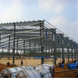 Edificio prefabricado instalado rápido de la estructura de acero