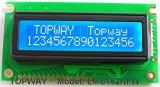 Zeichen 16X2 LCD-Bildschirmanzeige alphanumerischer PFEILER Typ LCD-Baugruppe (LMB162H)