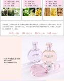 senhora encantadora natural duradouro Perfume dos frascos de vidro da cor-de-rosa do tampão da flor da série de 50ml Médio Oriente