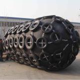 Remolcador neumático de neumático de la defensa del remolcador de neumático