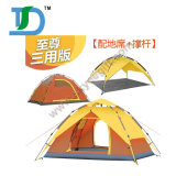 Traving Hiking шатер пляжа семьи персоны 3-4 ся