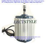 Мотор охлаждающего вентилятора вытыхания кондиционера DC безщеточный с изменяемой скоростью перемеююого частоты