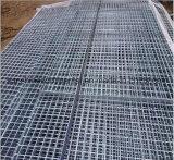 Reja galvanizada sumergida caliente del acero del camino de la plataforma de la prolongación del andén
