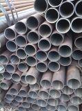 A106 труба Liaocheng стальных труб GR b безшовная
