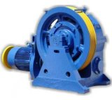 Quente! ! ! Vvvf Traction Motor for Elevator
