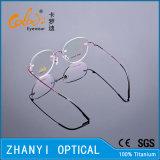 Telaio dell'ottica di titanio senza orlo leggero con la cerniera (8509-C2)