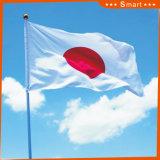 カスタムSunproofの国旗の日本国旗モデルNo.防水すれば: NF-031