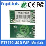 Módulo sin hilos incorporado del USB de Rt5370 150Mbps que vende caliente para el receptor basado en los satélites