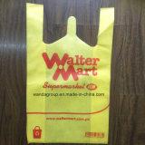 スーパーマーケットの使用のためのボックスのポリ袋