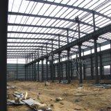 カスタマイズされるのための鋼鉄プレハブの金属の構築の建物