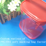 パッキングプラスチックおもちゃ(YJ-K022)のためのナイロンジッパーが付いている無毒で多彩なPVC Pacakging袋