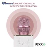 Микрофон конденсатора игрока Karaoke беспроволочный для пользы мобильного телефона