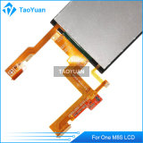 Мобильный телефон LCD изготовления для HTC M8s