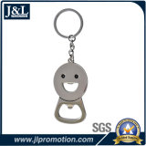 顧客デザイン金属のKeychainの微笑のオープナ