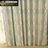 As cortinas feitas sob encomenda drapejam barato e a compra em linha das cortinas