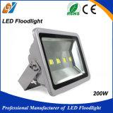 高い費用有効良質IP65はプロジェクトのための200W LEDの洪水ライトを防水する