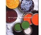 Organisches Pigment-schnelles Blau B