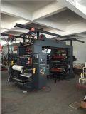 4 máquina de impressão Flexographic de quatro cores