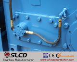 BCシリーズ長方形シャフトの産業ギヤボックスの専門の製造業者