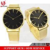 Fertigen neue Förderung-Edelstahl-Brücke-Uhr der Art-Yxl-095 Soem-Gold überzogene Luxuxuhr-Großverkauf-Fabrik-Uhr kundenspezifisch an