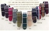 Yxl-459는 시계 결박, 스포츠 손목 시계 방수 석영 나일론 북대서양 조약기구 시계 소맷동을%s 나일론 시계 결박을 도매한다
