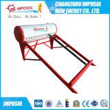 Cheeapの中国の太陽給湯装置