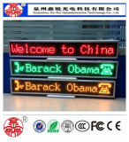 Qualität Φ 3.75 SMD einzelne Bildschirm-Innenbildschirmanzeige der Farben-LED für Annoucement