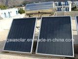 Chauffe-eau de plat de capteur solaire de cadre en métal