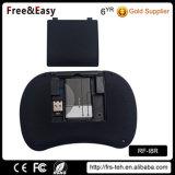 Ratón sin hilos teledirigido libre vendedor superior del aire del envío 2.4G