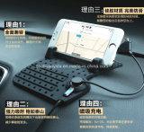 Sostenedor del coche de la estera del silicio con el cargador magnético para los teléfonos móviles
