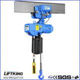 Liftking 1T كيتو نوع الكهربائية سلسلة الرافعة مع عربة كهربائية