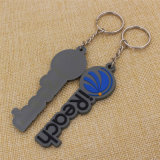 Promotion House Shaped 2D Soft PVC Rubber Keychain