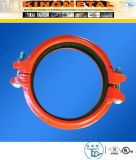 Соединение дуктильного утюга FM/UL Grooved твердое для пожарной системы