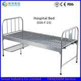 고품질 싼 스테인리스 편평한 의학 침대