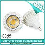 12V 7W MR16の穂軸LEDのスポットライトの暖かい白