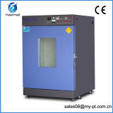 El Pid controla el horno industrial de alta temperatura del vacío